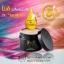 Mooi Keratin Hair Treatment โมอิ เคราติน แฮร์ ทรีทเม้นท์ ของแท้100% thumbnail 2