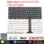 Keyboard ASUS EEE PC 1015P 1015PE 1015PN 1015PW 1015PEB thumbnail 1