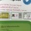 Professional Web Design เรียนรู้กระบวนการสร้างและออกแบบ Website ทั้งระบบอย่างมืออาชีพ thumbnail 24