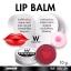 WinkWhite Lip Balm วิงค์ไวท์ ลิปบาล์ม ทาปากอมชมพู thumbnail 12