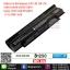 Battery For DELL N3010 N4010 N4110 N4050 N5010 N5110 VOSTRO 1450 3450 thumbnail 1