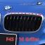 แถบสีพลาสติก BMW series2 Active Tourer F45 thumbnail 2