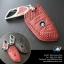 เคสกุญแจหนังแท้ บีเอ็มดับเบิ้ลยู X5(F15) , X1(F48) Series2AT F45 , Series5 G30 ลายตาราง thumbnail 1