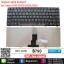 Keyboard Lenovo B450 B450A B450L B465C B460C G465C G470E B465 series thumbnail 1