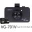 กล้องเกาหลี Vugera VG-701V thumbnail 3