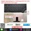 Keyboard LENOVO ideapad S10-3 S10-3S S100 M13 S205 U160 (Black Frame) thumbnail 1