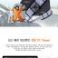 กล้องเกาหลี Vugera VG-701V thumbnail 7