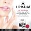 WinkWhite Lip Balm วิงค์ไวท์ ลิปบาล์ม ทาปากอมชมพู thumbnail 4