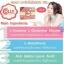 Colly Pre Gluta , ผลิตภัณฑ์เสริมอาหาร คอลลี่ พรี กลูต้ากลูต้า เกรดพรีเมี่ยมนำเข้าจากประเทศ ญี่ปุ่นเห็นผลไว 100% thumbnail 8