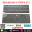 Keyboard HP/COMPAQ CQ62 G62 US thumbnail 1