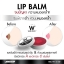 WinkWhite Lip Balm วิงค์ไวท์ ลิปบาล์ม ทาปากอมชมพู thumbnail 11