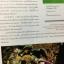 กล้วยไม้ สิงโตกลอกตาในประเทศไทย. ผู้เขียน สลิล สิทธิสัจธรรม thumbnail 18