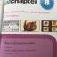 Professional Web Design เรียนรู้กระบวนการสร้างและออกแบบ Website ทั้งระบบอย่างมืออาชีพ thumbnail 23