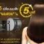 Mooi Keratin Hair Treatment โมอิ เคราติน แฮร์ ทรีทเม้นท์ ของแท้100% thumbnail 9