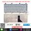 Keyboard HP Compaq M2000 V2000 C300 C500 V5000 White US Version thumbnail 1