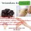 วิตามิน เฉพาะส่วน (ของแท้) สกินนี่ พีล แขน ขา หน้า เรียว นมไม่หด(จำนวน30เม็ด) thumbnail 1