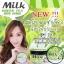 Milk Green Tea Body Scrub สครับนมชาเขียว thumbnail 1