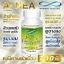 Newway Ai Nea Fish Collagen Peptide Plus Zinc อาหารเสริมลดสิว thumbnail 2