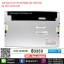 "LCD Panel 18.5"" TFT M185BGE-L23 1366*768 for C245 C240 C225 thumbnail 1"