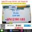 "LCD 12.1"" 20 PIN 1280 x 800 (Refurbished) For Aspire 2920/6921 /CQ20 /Thinkpad X200 thumbnail 1"