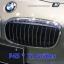 แถบสีพลาสติก BMW series2 Active Tourer F45 thumbnail 3