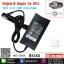 Original Adapter DELL 19.5V 6.7A 130W 7.4X5.0MM PA-4E thumbnail 1