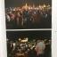 กรุงเทพฯ(ไม่)มีคนเสื้อแดง. บันทึกการต่อสู้ของคนเสื้อแดงกรุงเทพฯ ผู้เขียน ปืนลั่นแสกหน้า. คำนำโดย คำ ผกา thumbnail 21