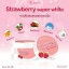 Strawberry Super White Body White Mask By Sumanee 50g thumbnail 1