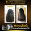 Mooi Keratin Hair Treatment โมอิ เคราติน แฮร์ ทรีทเม้นท์ ของแท้100% thumbnail 1