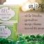BFC Greentea Soap สบู่ชาเขียว จบทุกปัญหาสิวด้วย สบู่หน้าใส ลดสิว thumbnail 1