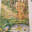 เทวดา คน พระ หมู หมา กา ไก่ ในสวนโมกข์ ผู้เขียน พจน์ ยังพลขันธ์ thumbnail 12