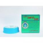 ยาสีฟันสมุนไพรสกัด 5ดาว 5เอ (ตลับ 25 กรัม) ขจัดคราบนิโคติน จากการสูบบุหรี่