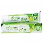 ยาสีฟันสมุนไพรสกัด 5ดาว 5เอ (หลอด 80กรัม)ช่วยขจัดคราบนิโคติน จากการสูบบุหรี่