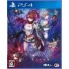 PS4 Yoru no Nai Kuni 2 Shingetsu no Hanayome (Z2)