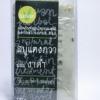 สบู่แตงกวา+งาดำ ใบว่าน (130 กรัม) สบู่สมุนไพรเพื่อการฟื้นฟู บำรุงผิวนุ่ม ชุ่มชื้น