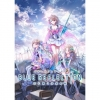 PSVITA Blue Reflection Maboroshi Ni Mau Shoujo no Ken : Z2-JP