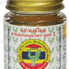 ยาหม่องสูตร 1 หงส์ไทย (25 กรัม) แก้ปวดเมื่อย บรรเทากล้ามเนื้ออักเสบ