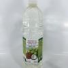 น้ำมันมะพร้าวสกัดเย็น Easelife (1,010 ml.)