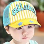 หมวกเด็ก แก๊ป All Star (เหลือง)