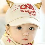 หมวกเด็ก พรีเมี่ยม แก๊ป CATS (น้ำตาล)