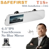 New Anytek !! กล้องติดรถยนต์ Touchscreen รุ่น T1S+ (Plus) (รวมติดตั้งและเมม16)