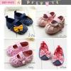 Baby Touch รองเท้าหัดเดิน โพลก้าดอทโบว์ (Shoes - FG4)