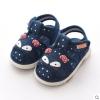 Baby Touch รองเท้าเดินมีเสียง ใส่สบาย จิ้งจอก (Shoes - FSC5)