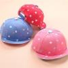 Baby Touch หมวกเด็ก ดาวคู่ (Hat - AX)