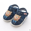 Baby Touch รองเท้าเดินมีเสียง ใส่สบาย หมีแก้มแดง (Shoes - FSC1)