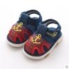 Baby Touch รองเท้าเดินมีเสียง ใส่สบาย สมอเรือ(Shoes - FSC4)