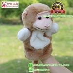 ตุ๊กตาหุ่นมือ ลิง สีน้ำตาลอ่อน