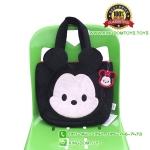 กระเป๋าสะพายมิกกี้เมาส์ ซูมซูม [Disney Tsum]