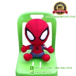 ตุ๊กตา Spider-Man ท่านั่ง 16 นิ้ว [Marvel]