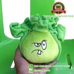 ตุ๊กตา ผักกาด Bonk Choy 15 CM [Plants vs. Zombie 2]